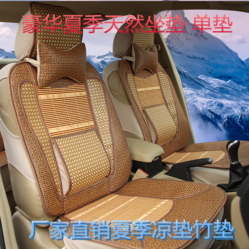 summer camouflage leather sheepskin cute cartoon crochet car cushion accessories covers pattern 6 crown hello seat(China (Mainland))