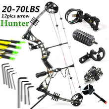 2014 New design compound bow SLD-HW2 High Quality Amazing performance draw length and draw weight are adjustable bow&arrow set