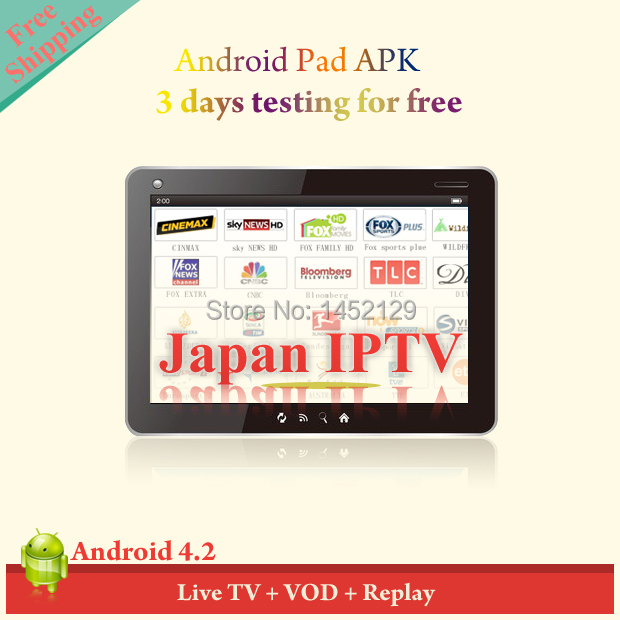 New Arrival Japan IPTV Annual Subscription For Android Pad with HD Live Streaming Channels(China (Mainland))