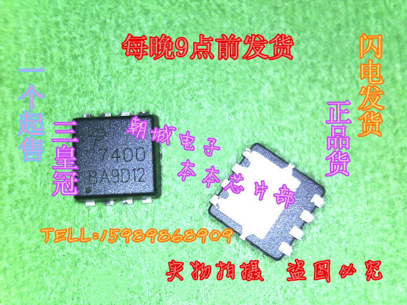 AON7400 AO7400 7400 MOSFET(Metal Oxide Semiconductor Field Effect Transistor)(China (Mainland))
