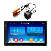 FREE Car Camera Android 4.4 Quad Core Universal 2DIN Car Stereo GPS Navigation Wifi Radio Bluetooth USB/SD Player CT0007