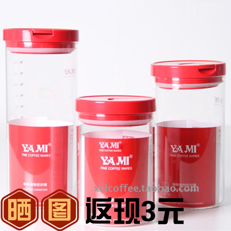 Yami YAMI glass sealed cans Canister vacuum preservation beans storage tank medium and small bottles(China (Mainland))