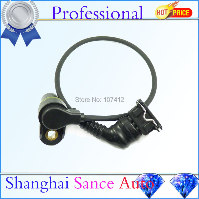 Camshaft Position Sensor CPS CAM 12147539166 12141438083 BMW 1998 1999 2000 2001 2002 2003 E39 X5 540i 740i 740iL Z8 - Shanghai Sance Auto Part Co., Ltd. store
