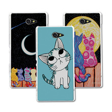 "Buy Cute animal Art Painted coque Sony Xperia M2 S50h Dual D2302 D2303 Case Cover 4.8"" Bear Hard Plastic funda Sony M2+Gift for $1.21 in AliExpress store"