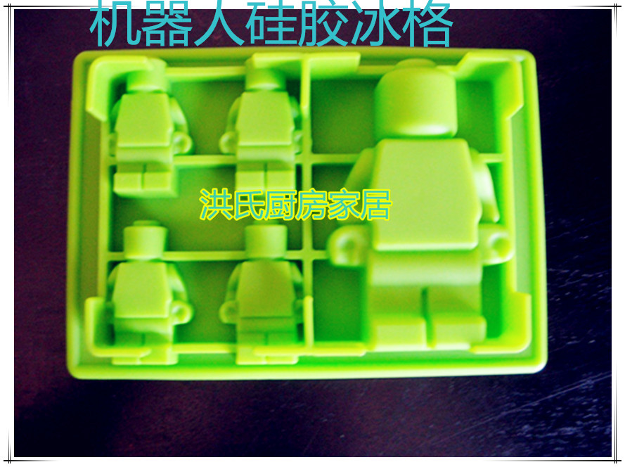 Silica gel ice cube tray robot silica gel ice cube tray food building blocks silica gel ice cube tray(China (Mainland))