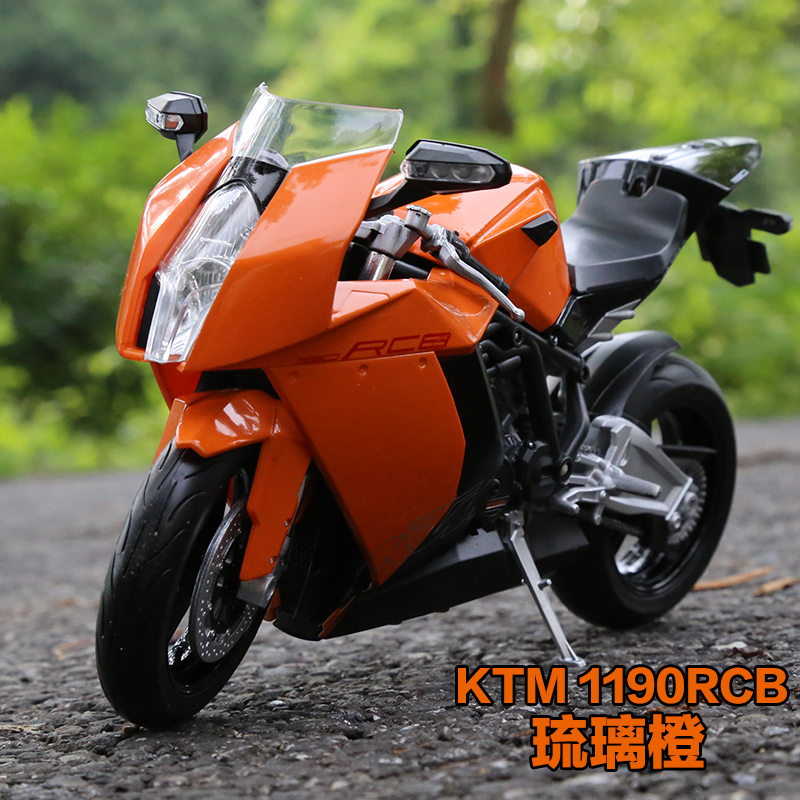 Online buy wholesale ktm motorbike from china ktm for Decoration ktm