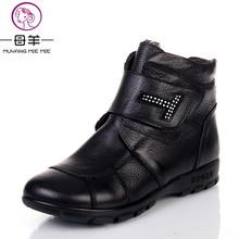 MUYANG MIE MIE Más tamaño (35-43) 2016 moda de invierno de las mujeres de cuero genuino botines planos Madre zapatos de mujer botas de nieve caliente(China (Mainland))