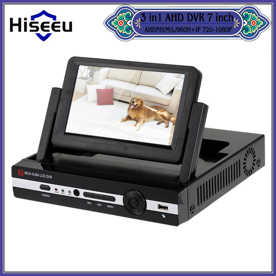 """Hiseeu CCTV 4 Channel 8CH 1080N Digital Video Recorder with 7"""" LCD Screen Hybrid DVR HVR NVR Home Security System P2P H.264(China (Mainland))"""