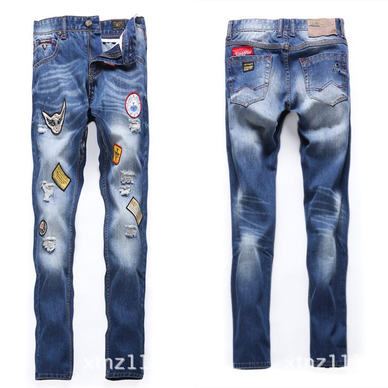 Новая мода известный бренд dsq джинсы