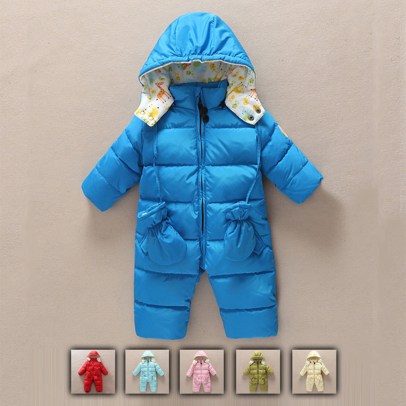 With baby boy rain buntings and snowsuits, baby rain jackets and systems jackets, plus all the outerwear accessories to match, baby's set for snow days, spring showers and everything in between.