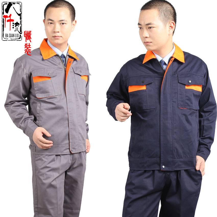 delivery driver uniforms - photo #3