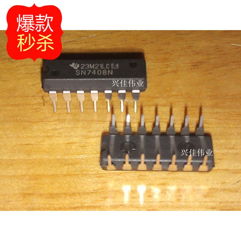 50PCS/LOT New original authentic 7408 SN7408N DIP14 DIP IC TI(China (Mainland))
