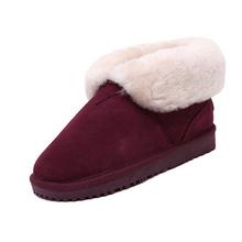 Zapatos de mujer de Invierno de Color Sólido Botas de Nieve de Algodón Interior Antideslizante Mantener Caliente Botas De Esquí de Fondo de Gran Tamaño de LA UE 34-39 z35(China (Mainland))
