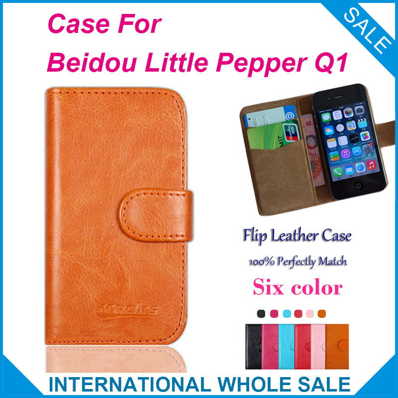 Hot! 2016 Beidou Little Pepper Q1 Case High Quality Factory Price Leather Exclusive Cover For Beidou Little Pepper Q1 tracking(China (Mainland))
