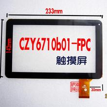 CZY6710b01-FPC 9 -inch touch-screen tablet PC external screen handwriting screen capacitive screen
