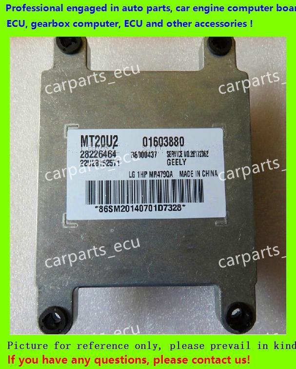 For Geely Jingang car engine computer board/ECU/ Electronic Control Unit/Car PC/ MT20U2 01603880 B6000437 28226464(China (Mainland))