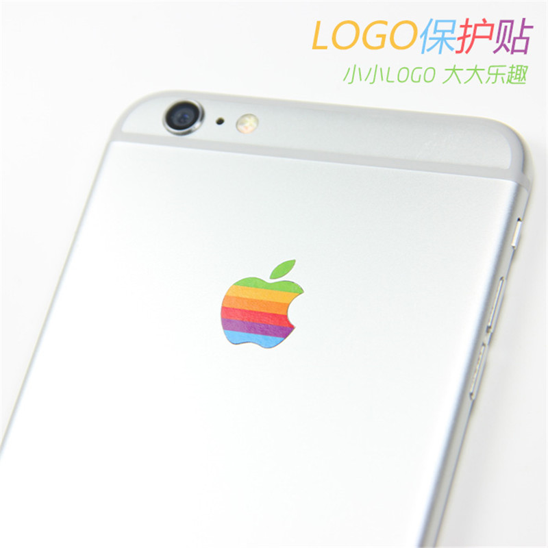 DIY logo sticker For iPhone 6s apple logo stickers back decoration decals Protective Paster for iPad Macbook iPhone 7 plus 5S 6(China (Mainland))