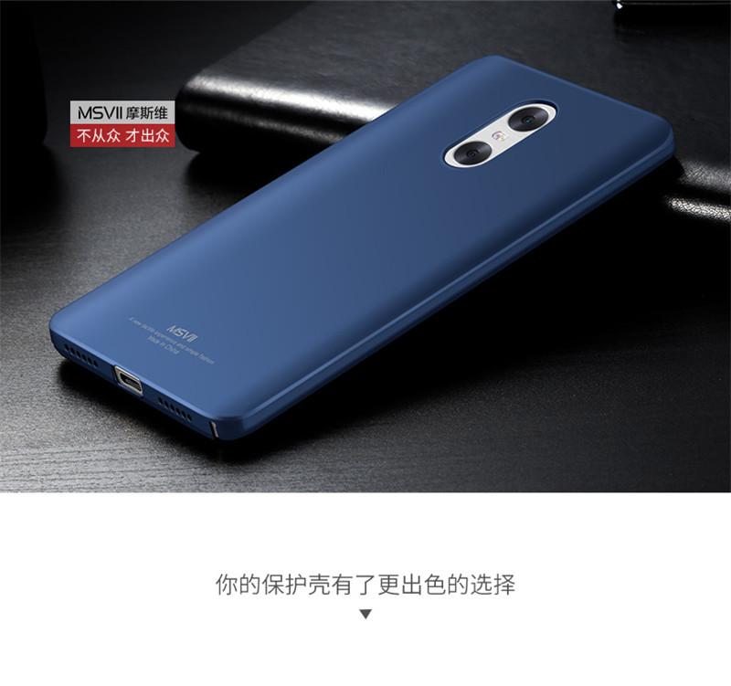 Original Msvii Ultra Thin Case Cover Plastic PC Material Back Coque Phone Case Phone Bag Accessory For Xiaomi Redmi Pro JS0136