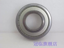 Buy 6311 ZZ P5 Z2 motor bearings high-speed precision CNC machine tool bearings deep groove ball bearing seals for $17.30 in AliExpress store