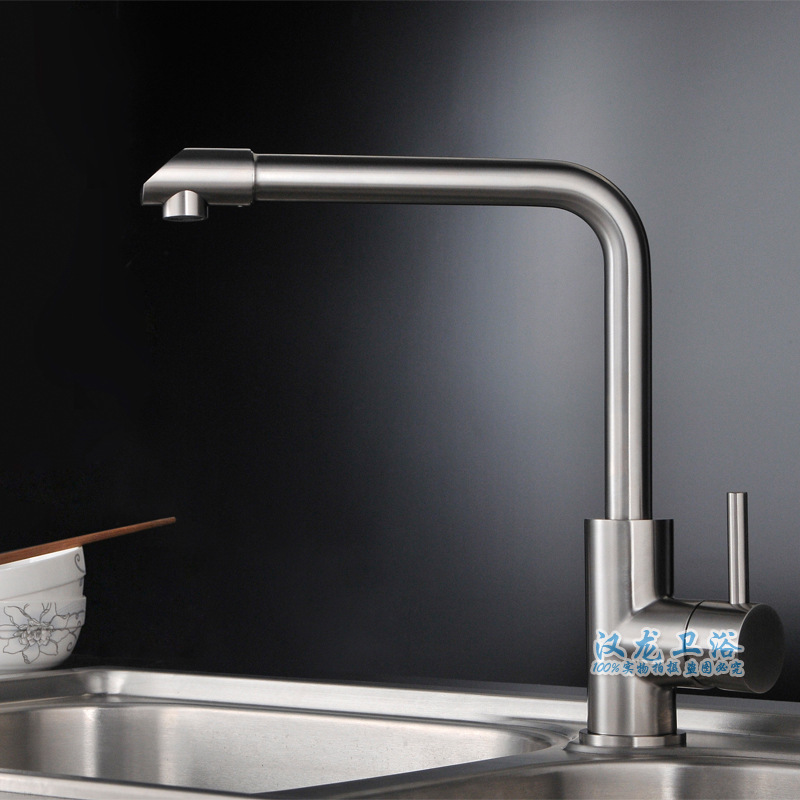 304 stainless steel kitchen sink faucet faucet hot and cold faucet Caipen lead-free mixing faucet manufacturers(China (Mainland))
