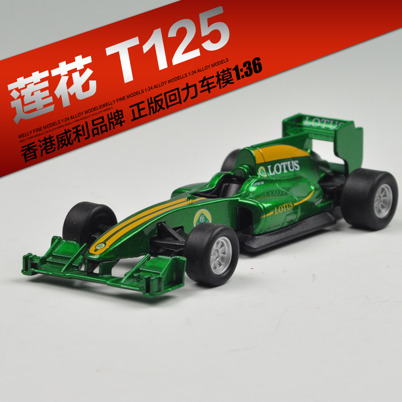 Brand New WELLY 1/36 Scale Car Model Toys LOTUS T125 F1 Racing Car Diecast Metal Pull Back Car Toy For Gift/Collection/Kids(China (Mainland))