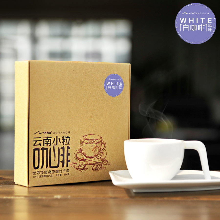 Small grain coffee three in instant white coffee 256g