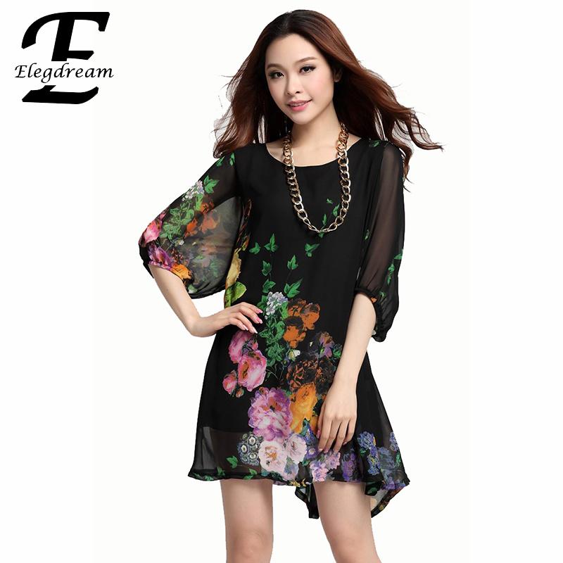 Elegdream XXXL Plus Size Woman Leopard Printing Dresses Ladies Short Dress Casual Women Chiffon Blouse Shirts Blusas Black Blue - Fashion Store store