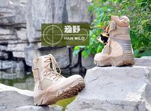Delta zapatos militares del ejército Boot Desert / tactical Boot alta calidad genuina del cuero zapatos exterior envío gratis(China (Mainland))