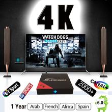 Mejor Precio TV Receptor android 6.0 tv box 4 k + portugal italia árabe europa 1 año de suscripción iptv HD Set Top box Kodi pk mag 254