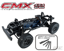 MST CMX 4WD Off-Road Car L KIT  For 267mm   [532144](China (Mainland))