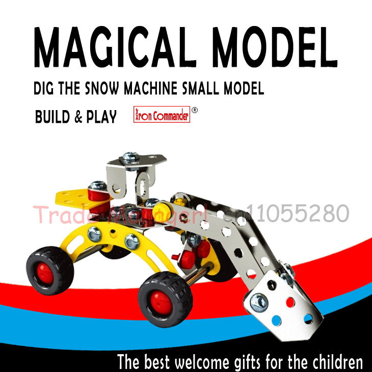 Fashion alloy static display model of educational toys assembled toys Digging snow machines vehicles 3D model,educational toys(China (Mainland))