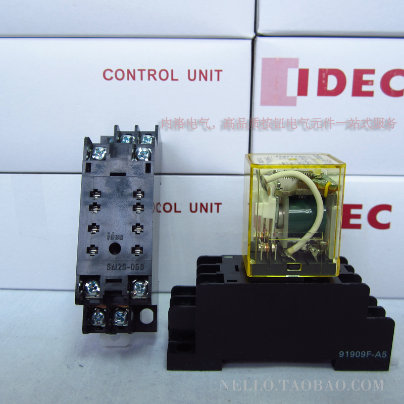 [SA]Japan and the spring IDEC relay base SM2S-05D equipped with relay RM2S-UL--20pcs/lot<br><br>Aliexpress