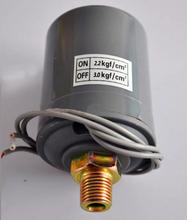 220 В 2.2 — 3.0 кгс / см2 1/4 » наружной резьбой коммутатор водяной насос регулятор давления