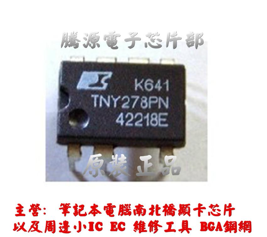 TNY278PN offline switching converter(China (Mainland))