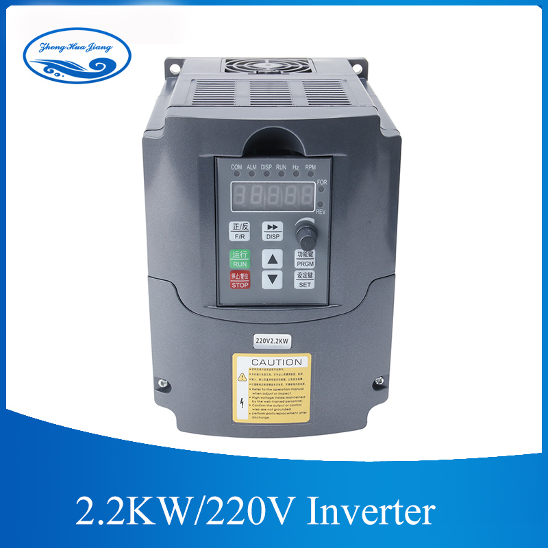 HJ CNC Spindle motor speed control 220v 2.2kw VFD Variable Frequency Drive VFD Inverter 1HP Input 3HP frequency inverter(China (Mainland))