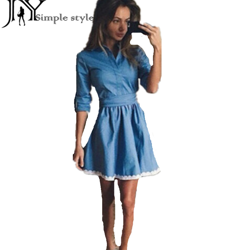 Женская одежда z