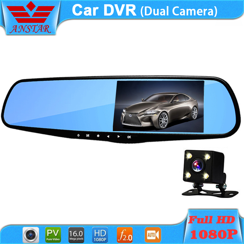New Anstar H09 Car DVR 4.3 Inch Dual Lens Full HD 1080P Rearview Mirror Digital Video Recorder With Dual Lens Camcorder(China (Mainland))