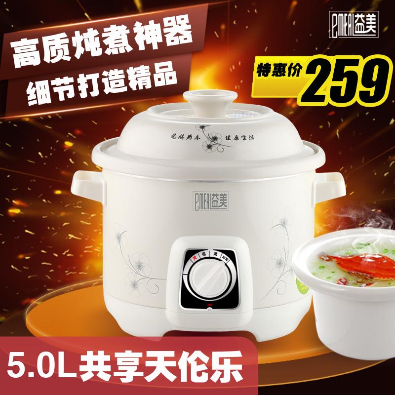 Acme YM-M60D quality upgrade electric cookers electric cooker porridge pot white porcelain soup pot soup pot automatically(China (Mainland))