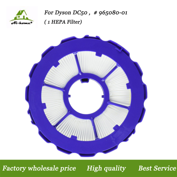 For Dyson DC50 Post Motor HEPA Filter, Compare to Part # 965080-01 Vacuum Replacements Part(China (Mainland))