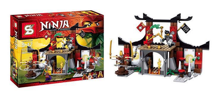 weihnachtsgeschenk-Phantom-ninja-Duell-N
