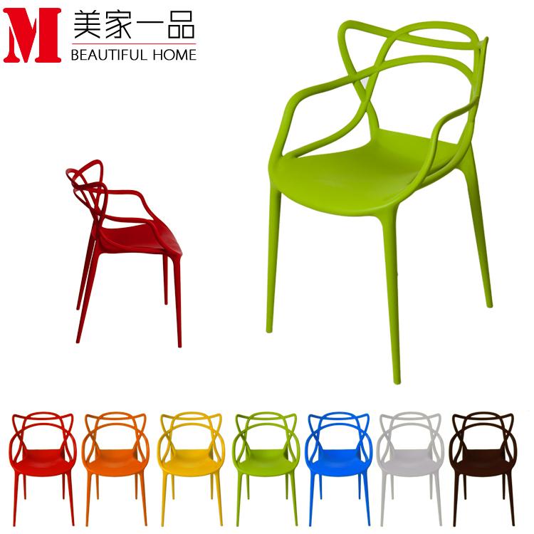 chair plastic garden chairs creative fashion designer casual cat chair