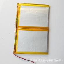 Производители питания полимер батареи GPS батареи 503759