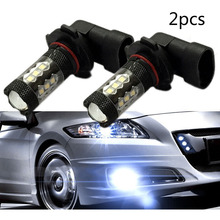 2x High Power 80W H10 Led Fog Lamps Light Driving Bulbs 7000K Xenon White 9145 LED(China (Mainland))