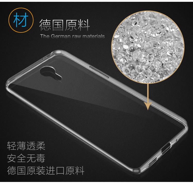 Гаджет  For HTC Ultra Thin Crystal High Clear Transparent Soft Silicone TPU Case Cover for HTC One M7 M8 M9 M8 mini E9 plus Phone Cases None Телефоны и Телекоммуникации