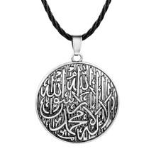 Kinitial spersonalizowana nazwa naszyjniki niestandardowe Islam muzułmanin Allah naszyjnik islamizm grawerowanie wisiorek z amuletem biżuteria dla mężczyzna prezent(China)