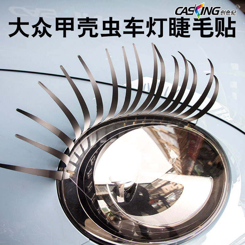 Car Headlight Eyelashes Universal Fits Any Car styling Car Eyelashes eyebrows headlight Accessories(China (Mainland))