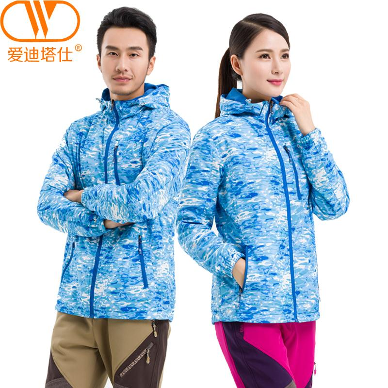 Men's Women Water Resistant Breathable Softshell Jacket Male Outdoor Sports Coats Soft Shell Ski Hiking Windproof Spring Outwear