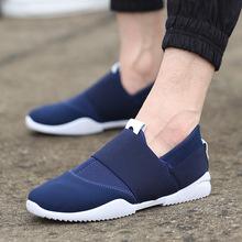 Trainers 2016 Autumn Spring Men Shoes Blue Men Shoes Round Toe Solid Orange Flat Gauze Breathable Men's Shoes Summer Outdoors