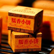 Chinese tea cake PU er tea cooked 10 mini tuo cha tea 300g 50pcs lot 100