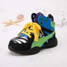 Flax boys sneakers fashion